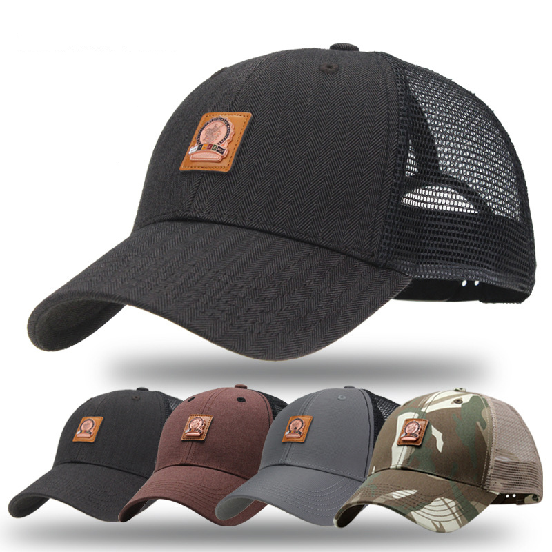 Army Camouflage Summer Cap